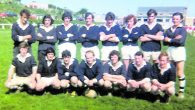 Galbally Rugby Club can claim its origins through two historical townlands, known locally as the Glebe and Duntryleague. Its first venture into the game came about through a famous match […]