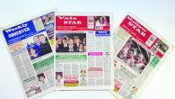 The Weekly Observer turned 38 years old in the past week. It was July 1983 when the first issue hit the shops, its mission statement being to cover all the […]